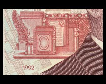Bulgaria, P-103, 200 leva, 1992