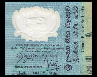 Sri Lanka, P-114b, 200 rupees, 1998