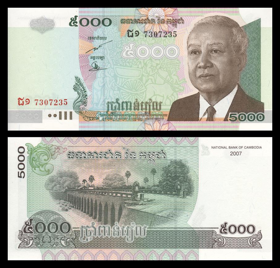 Cambodia 5000 Riels p-55d 2007 UNC Banknote