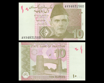 Pakistan, P-45m, 10 rupees, 2018