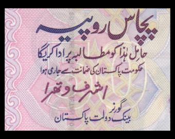Pakistan, P-47i, 50 roupies, 2015