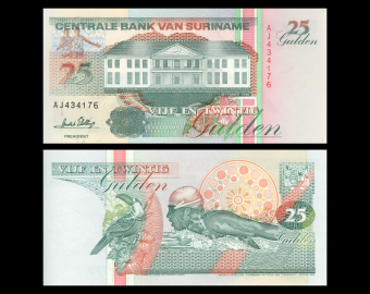 Suriname, P-138c, 25 gulden, 1996