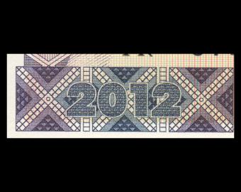 Guinée, P-35b, 100 francs, 2012