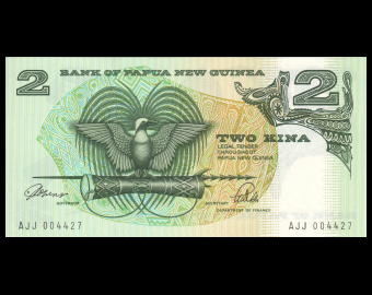 Papua New Guinea, P-05c, 2 kina, 1989-91