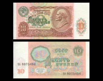 Russie, P-240, 10 roubles, 1991, Presque Neuf / a-UNC