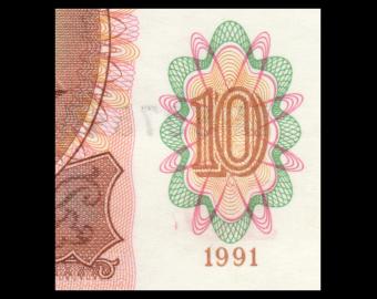 Russia, P-240, 10 roubles, 1991, Presque Neuf / a-UNC