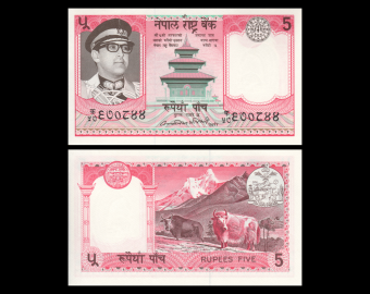 Nepal, p23b, 5 rupees, 1984