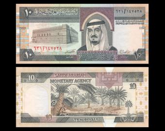 Arabie Saoudite, P-23d, 10 riyals, 1983