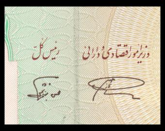 I, P-143c, 1.000 rials, 1985-2005