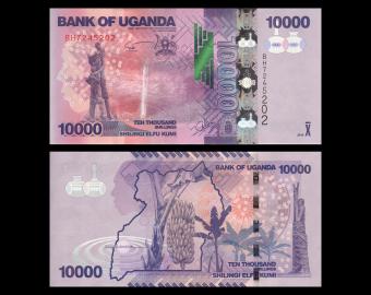 Ouganda, P-52d, 10 000 shilingi, 2015