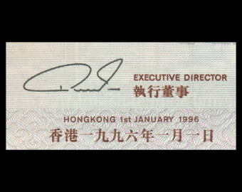 HongKong, P-201b, 20 dollars, 1996
