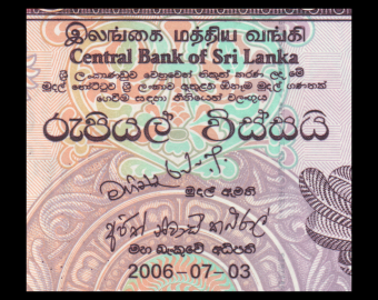 Sri Lanka, P-109e, 20 rupees, 2006