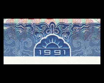 VietNam, P-110, 20000 dông, 1991