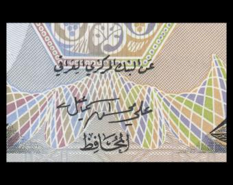 Irak, P-097b, 250 dinars, 2018
