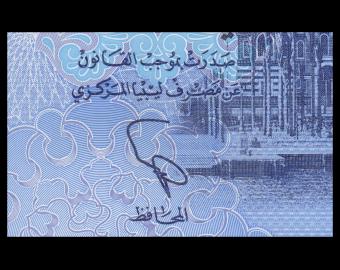 Libya, P-new, 1 dinar, 2019