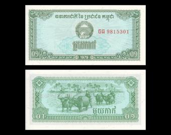Cambodge, P-25, 0.1 riels, 1979