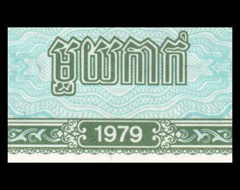 Cambodge, P-25, 0.1 riel, 1979
