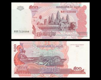 Cambodia, P-54b, 500 riels, 2004