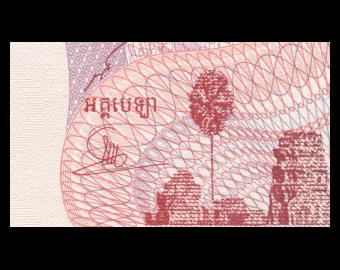 Cambodge, P-54b, 500 riels, 2004