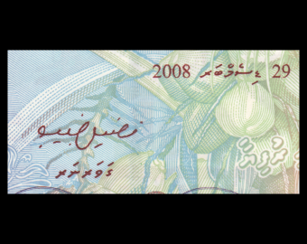 Maldives, P-20c, 20 rufiyaa, 2008