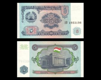 Tajikistan, P-02, 5 rubles, 1994