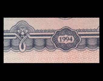 Tadjikistan, P-02, 5 roubles, 1994