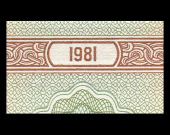 Mongolie, P-45, 10 tögrög, 1981, Presque Neuf / A-UNC
