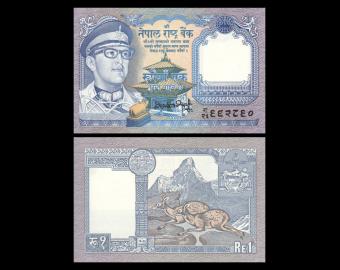 Nepal, P-22(5), 1 rupee, 1990-1995