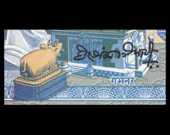 Nepal, P-22(5), 1 roupie, 1990-1995