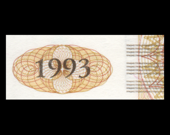Transnistria, P-20, 100 roubles, 1993