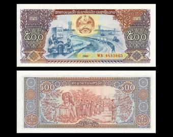 Lao, P-31, 500 kip, 1988