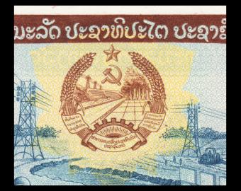 Laos, P-31, 500 kip, 1988
