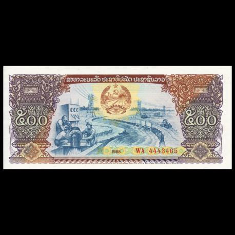 2003 UNC LOT 5 Laos 1000 1,000 Kip P-32Ab