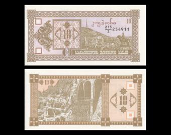 Georgia, p36, 10 kuponi, 1993