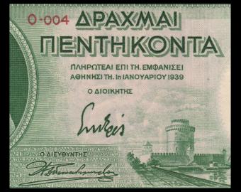 Grèce, P-107, 50 drachmai, 1939