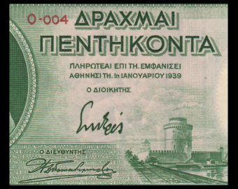 Greece, P-107, 50 drachmai, 1939