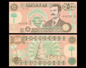 Iraq, P-075b, 50 dinars, 1991