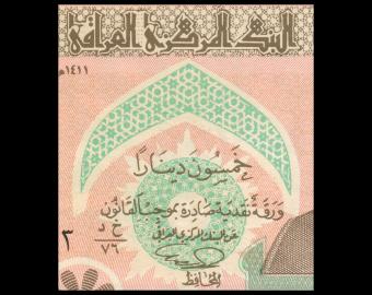 Irak, P-075b, 50 dinars, 1991