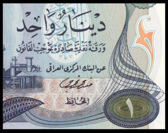 Iraq, P-063b, 1 dinar, 1973