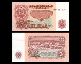 Bulgarie, P-095b, 5 leva, 1974