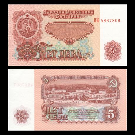 Bulgaria, P-095b, 5 leva, 1974