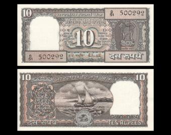 Inde, P-060aA, 10 roupies, 1985
