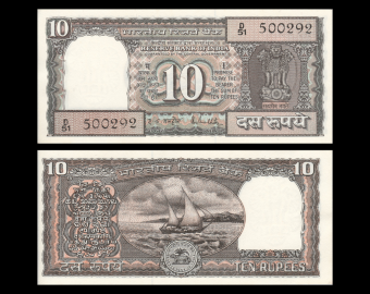 India, P-060Aa, 10 rupees, 1985