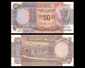 India, P-084d, 50 rupees, 1980