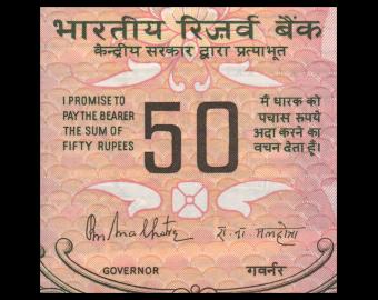 India, P-084d, 50 rupees, 1980, Presque Neuf / A-UNC