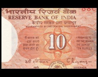 India, P-088c, 10 rupees, 1993