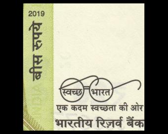 India, P-New, 20 rupees, 2019