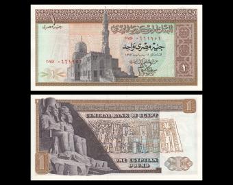 Egypt, P-044a3, 1 pound, 1977