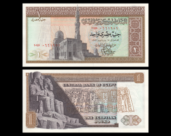 Egypte, P-044a3, 1 pound, 1977