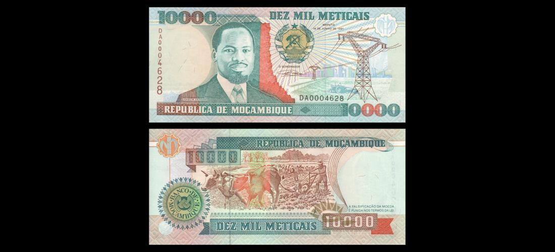 P-137 UNC 1991 Mozambique 10000 Meticais